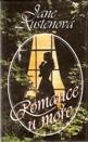 Austen & Dobbs: Romance u moře